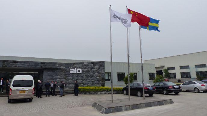 Le site d'Alo à Ningbo (Chine).