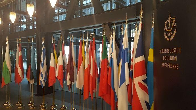Cour de justce de l'Union européenne