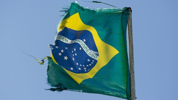 Drapeau brésilien découpé